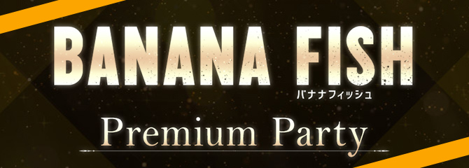 BANANAFISH Premiumparty